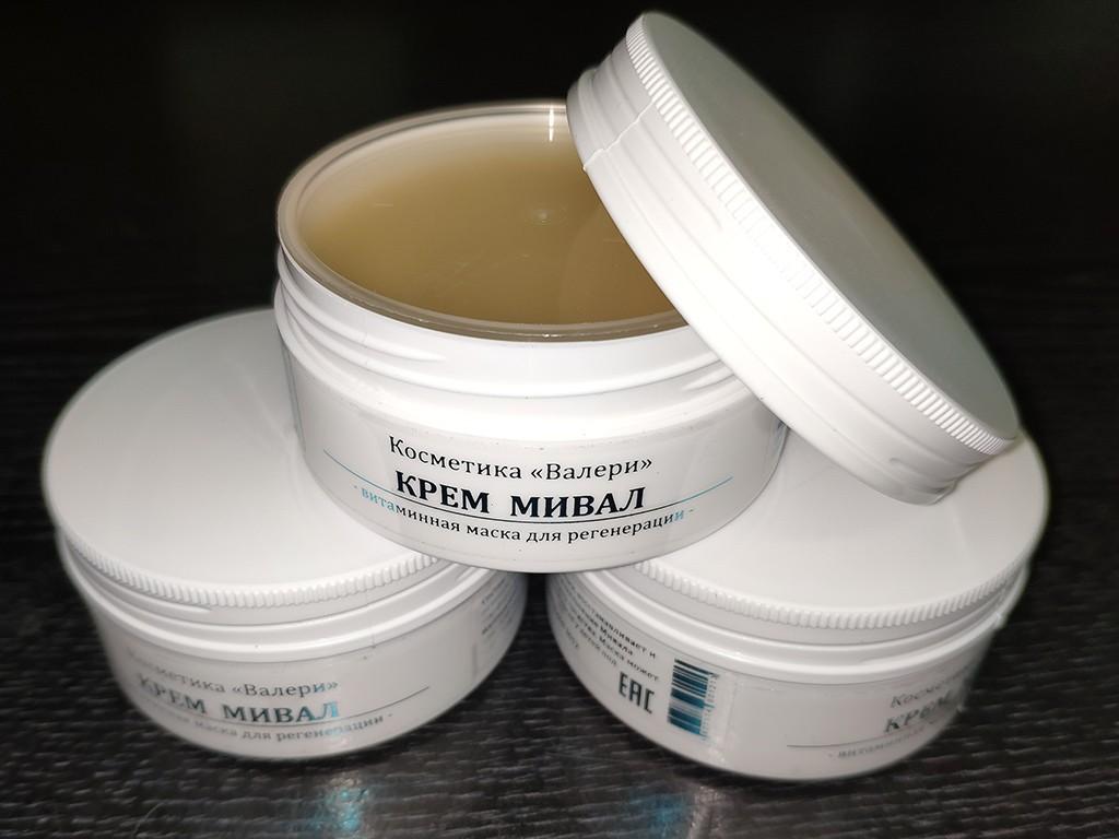 Крем Мивал - витаминная маска